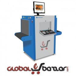 Baggage Scanning System-Mail & Small Parcel (Model: XIS-5335S)