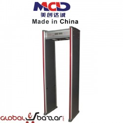 Walk-Through Metal Detector (Model: MCD-300)
