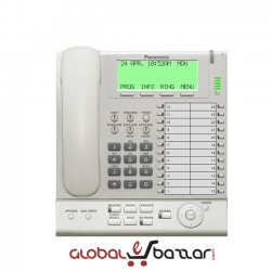 PABX Telephone (Model: KX-NCS8100)