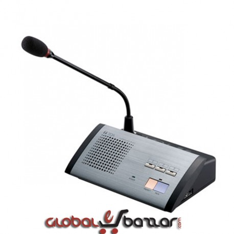 Wireless Conference-Chairman Unit (Model: TS-911)
