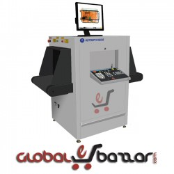 Baggage Scanning System- Mail & Small Parcel (Model: XIS-5335)