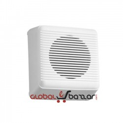 Wall Mount Speaker (Model: BS-633A)