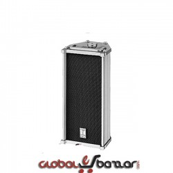 Metal-case column speaker (Model: TZ-105)